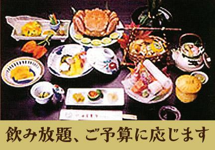 和食コース料理(要予約)